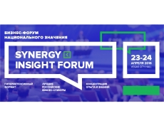 Информация от партнеров: Synergy Insight Forum